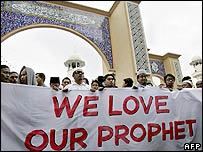 Muslims love prophet Muhammad